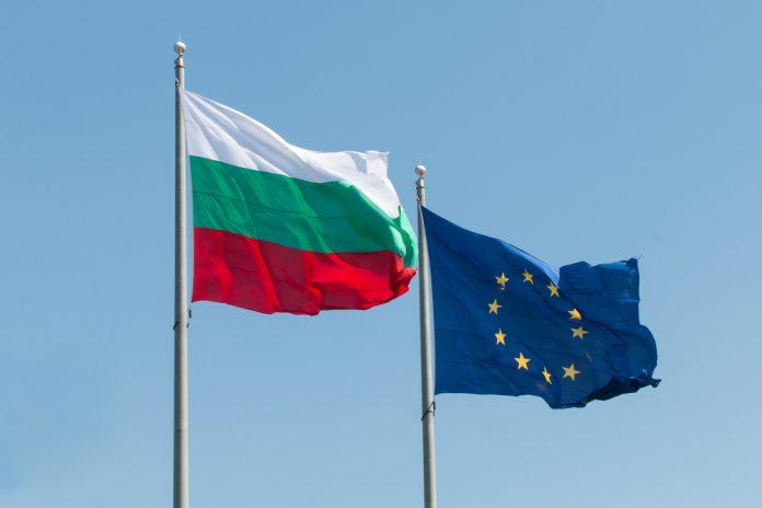 Bulgaristan'dan Schengen vizesi kararı