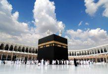 Suudi Arabistan Hac ve Umre vizesinin kapsamı genişletildi
