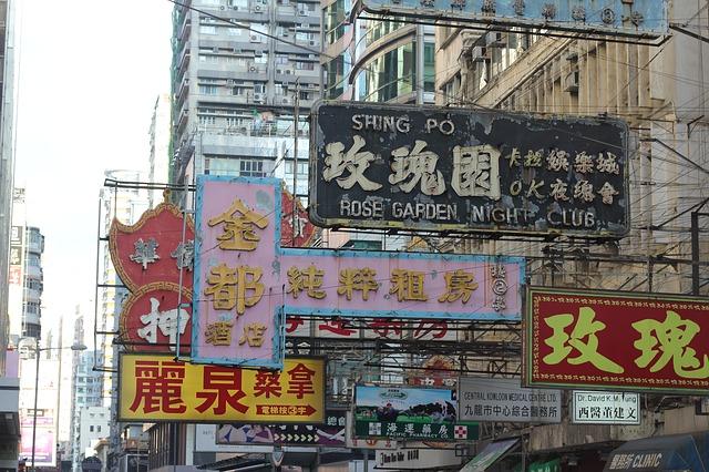Avustralya Hong Kong vatandaşlarının vizeleri uzattı