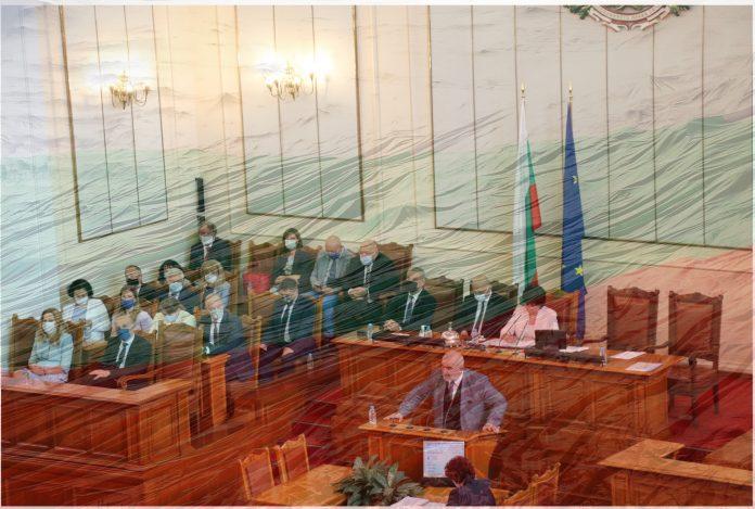Bulgaristan'da 4 bakan istifa etti