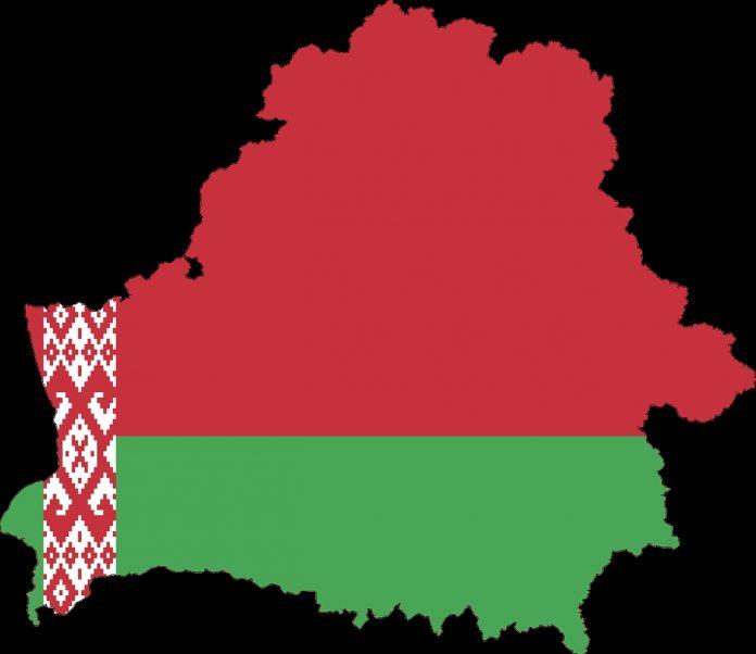 Belarus Rusya Hariç Tüm Sınırlarını Kapattı
