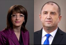 Bulgaristan 10 Yeni Büyükelçi Atadı