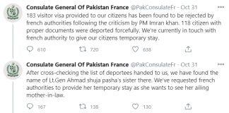 183 Pakistanlının vizesi iptal edildi mi