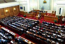 Bulgaristan 2 Milyon Leva'ya Vatandaşlık Verecek