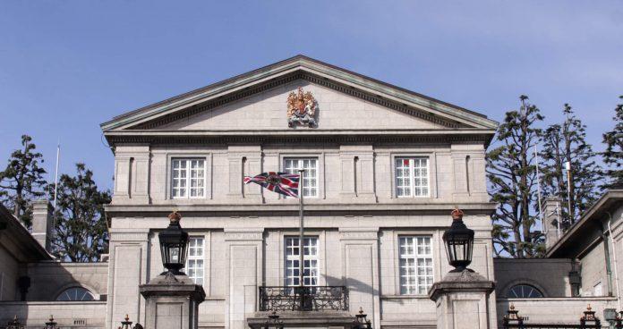 Japonya – İngiltere Anlaşması Meclisten Onayı aldı
