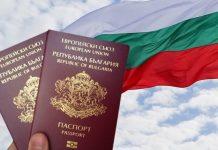 21 Bin 859 Türk, Bulgaristan'da oturum izni aldı