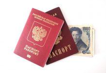 Rusya'dan 400 bin dolara oturum izni