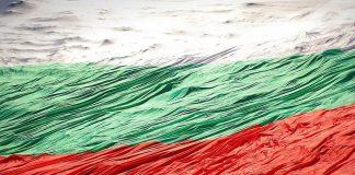 Bulgaristan Seyahat Şartlarını Güncelledi