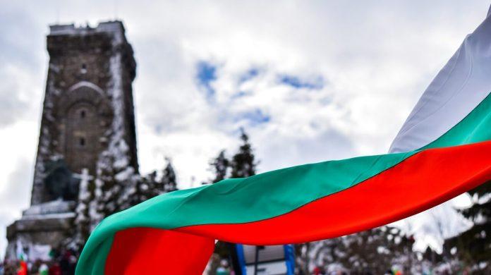 Bulgaristan'a Aşı Sertifikası ile Girişler Başladı