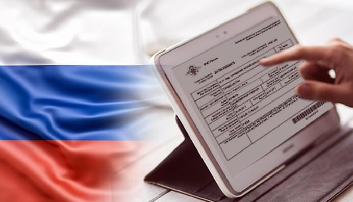 Rusya turistik vizeleri 6 aylık verecek