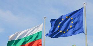 Bulgaristan, 2024'de Euro'ya Geçiş Yapacak