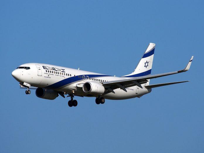 İsrail'in turist programı 19 Eylül'de başlayacak