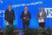 Bulgaristan Cumhurbaşkanlığı Seçimlerine Türk Aday